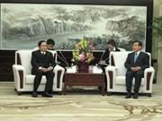 Vicepresidente del Frente de Patria de Vietnam visita China