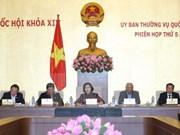 Comité Permanente del Parlamento clausura quinta sesión