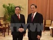Fortalecen nexos entre organizaciones de masas de Vietnam y China