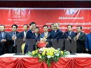 Vietnam y Laos fomentan cooperación en propaganda y educación