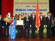 Presidente vietnamita exhorta al sector sanitario a mejorar la calidad de servicios
