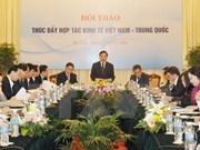 Impulsan cooperación económica Vietnam- China