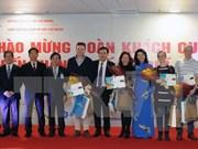 Ciudad Ho Chi Minh acoge a primeros visitantes extranjeros en 2017