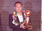Honran a futbolistas más destacados de Vietnam en 2016
