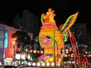Vietnamitas en Taiwán celebran nuevo año lunar 2017