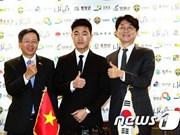 Futbolista vietnamita se estrena en el club sudcoreano Gangwon FC
