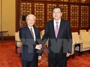 Líder partidista de Vietnam se reúne con titular de la Asamblea Popular Nacional de