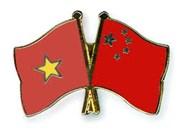 Comité sobre Asuntos Fronterizos Terrestres Vietnam-China convoca séptima sesión