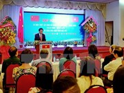 Celebran en Ciudad Ho Chi Minh aniversario de nexos Vietnam- China