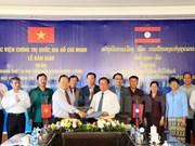 Vietnam ayuda a Laos a modernizar academia de política