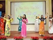 Vietnamitas en el extranjero saludan Año Nuevo Lunar 2017