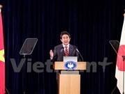 Premier de Japón reitera supremacía de ley en seguridad marítima