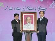 Conmemoran recitado poético del Tet de Ho Chi Minh en onda radial nacional