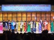 Celebran en Canadá Feria nocturna de invierno en saludo al Año Nuevo Lunar