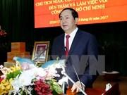 Presidente vietnamita visita fuerzas armadas de Ciudad Ho Chi Minh
