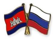 Camboya y Rusia intensifican cooperación en sector de justicia