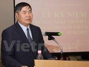 Resaltan papel primordial de PCV en desarrollo nacional