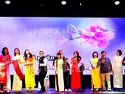 Vietnamitas en Italia festejan Año Nuevo Lunar