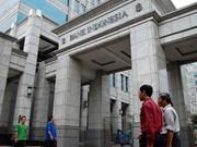 Indonesia: crecimiento económico anual inferior a meta trazada