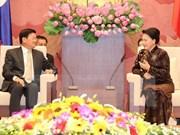 Líder parlamentaria promete mejores condiciones para acuerdos Vietnam- Laos