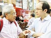 Fomentan conexión entre expertos fuera y dentro de Vietnam