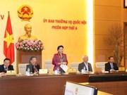 Comité Permanente de Parlamento vietnamita celebrará 10 sesiones en 2017