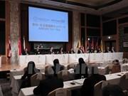 Japón organiza foro para reforzar cooperación con ASEAN