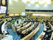 Tailandia podría posponer elecciones generales para febrero de 2018
