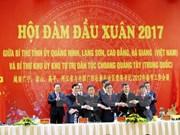 Provincias vietnamitas y región china promueven cooperación