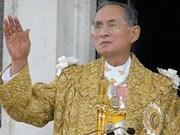 Tailandia: Emitirán tarjetas postales en honor al rey Bhumibol