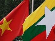 Myanmar con puertas abiertas para inversores vietnamitas