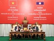 Vietnam y Laos fomentan cooperación en seguridad pública