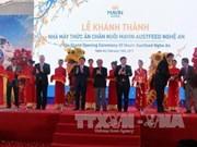 Inauguran fábrica de piensos de 14,3 millones de dólares en Nghe An