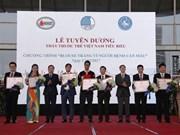 Honran a los 10 jóvenes médicos más sobresalientes de Vietnam