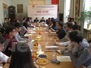 Fuerte desarrollo de organización de jóvenes vietnamitas en Rusia