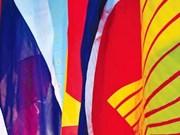 Las economías de ASEAN mantendrán tendencia alcista en 2017