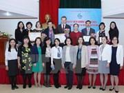 Expertos extranjeros distinguidos por contribución al progreso de mujeres vietnamita