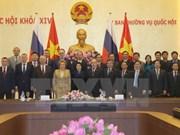 Presidenta de Senado ruso concluye visita a Vietnam