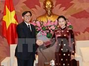 Parlamento de Vietnam dispuesto a generar mejores condiciones para inversores