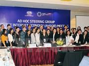 Reunión de altos funcionarios de APEC continúa agenda con serie de eventos