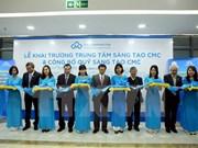Nuevo centro de innovación en Hanoi estimulará desarrollo de emprendedores