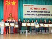 Laos honra a combatientes voluntarios vietnamitas