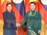 Parlamentos de Vietnam y Laos firman acuerdo de cooperación
