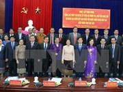 Laos estudia experiencias vietnamitas en gestión de organismos electivos