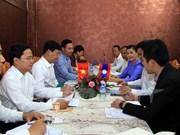 Vietnam y Laos robustecen cooperación juvenil