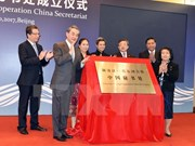 China establece secretariado nacional para cooperación en cuenca del Río Mekong