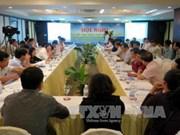 Aceleran en Vietnam proyecto de gestión de recursos costeros