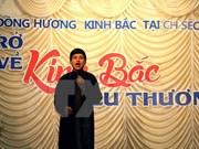Música tradicional conecta vietnamitas en Praga