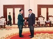 Fortalecen cooperación Vietnam-Laos en defensa