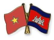 Delegación femenina de Camboya realiza visita a Binh Duong